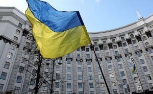 украина, кабмин, реформы, голобуцкий, правительство, язык