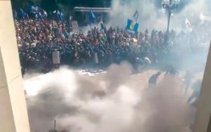 Новости Украины, Новости Киева, Верховная Рада, МВД Украины, СБУ