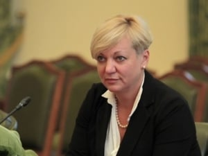 нбу, гонтарева, политика, общество, новости украины,верховная рада