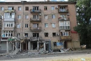 луганск, общество, происшествия, ато, лнр, армия украины, донбасс, новости украины, луганская область