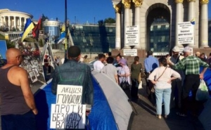 геращенко, киев, митинг, общество, майдан
