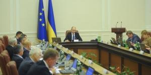 яценюк, кабинет министров,политика, общество. новости украины