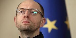 Арсений Яценюк, валюта, ревальвация