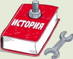 россия, армия, история