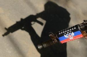 донецк, юго-восток украины,происшествия, ато, днр, прокуратура, донбасс, новости украины