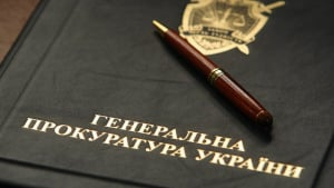 Украина, ГПУ, Чумак, Рябошапка, Военная прокуратура.