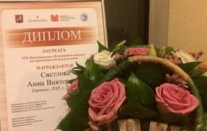 луганская область, лнр, восток украины, происшествия, украина
