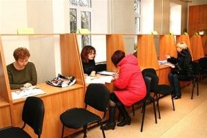 донецк, донога, краматорск, донбасс, общество, новости украины