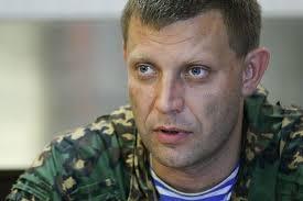 ДНР, Захарченко, наступление, Славянск, Мариуполь, вода, Донбасс