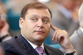 ГПУ, Добкин, губернатор, сепаратизм, ответственность, расследование, привлечение