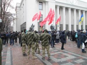 митинг под вр украины, митинг, общество, политика, вр украины, киев, новости украины