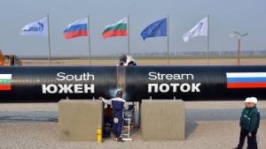 южный поток, газ, болгария, политика, песков