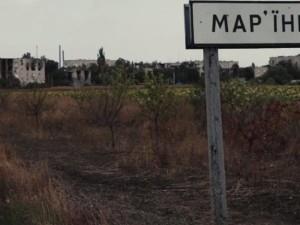 Марьинка, КПП, взрыв, маршрутка, люди, погибшие, происшествия, общество