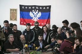 ДНР, Верховный совет, депутаты, закон, неприкосновенность