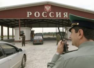 россия, украина, фмс, виза
