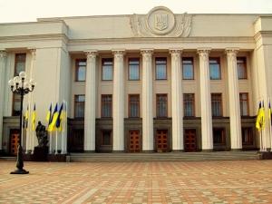"""украина, киев, верховная рада, """"оппозиционный блок"""", резонансные убийства, вадим рабинович, мвд, арсен аваков"""