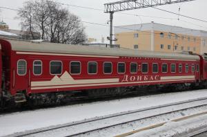 казанский, Донбасс, Донецк, москва, новости, поезд, цена, Ростов,