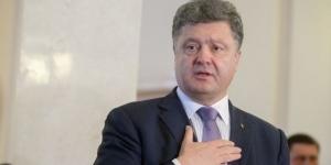 порошенко, украина, волонтеры