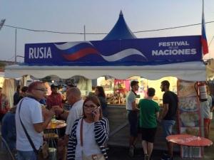 культура, выставка, испания, кадры, россия, пиво, экспонаты, культурное наследие