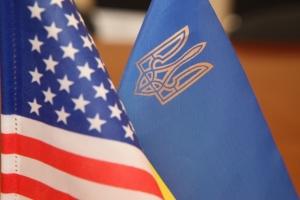 Украина, США, реформы, Яценюк, сотрудничество, экономика