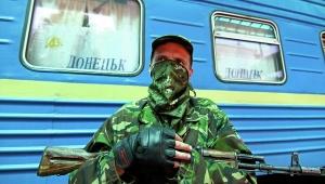 Донецк, Красный Лиман, ЖД, контроль, промышленность, ДНР