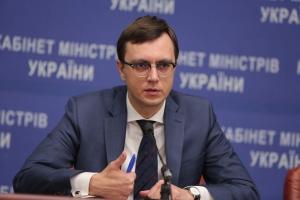вирус Petya, политика, общество, Украина, война России и Украины, Омелян, Кабмин