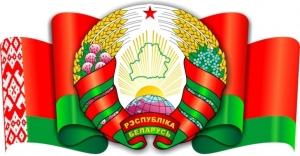 беларусь, украина, верховная рада, выбор