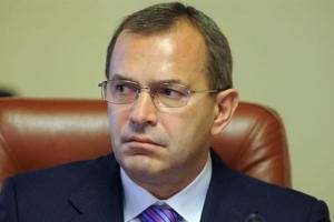 верховная рада украины, новости украины, сергей клюев