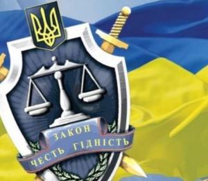 Украина, Харьков, ВСУ, разведчик, военная прокуратура