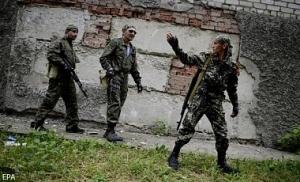 Луганск, АТО,происшествия, Юго-восток Украины, Донбасс, общество, лнр, новости украины