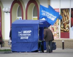 партия регионов, манфорт, хербст, оппоблок, оппозиционный блок, новости украины, политика, новости политики, янукович