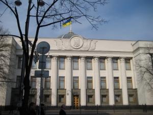 Верховная Рада, политика, Украина, Киев, Турчинов, Небесная сотня