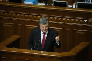 новости, Украина, военное положение, срок, Порошенко, Верховная Рада, решение, подробности