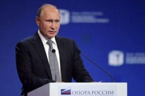 Россия, США, Ядерное оружие, Боровой, Путин, Китай, Экономика.