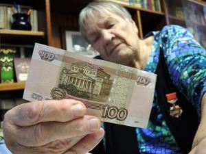 россия, экономика, деньги, пенсии, москва, нпф