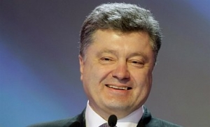 петр порошенко, национальная премия имена тараса шевченко, национальный музей тараса шевченко