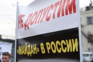 лебединский, путин, россия, майдан, украина