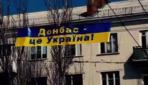 УКраина, Донецк, украинская армия, ДНР, политика, терроризм, общество