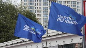 партия регионов, верховная рада украины, парламентские выборы, петр порошенко. новости украины, ситуация в украине