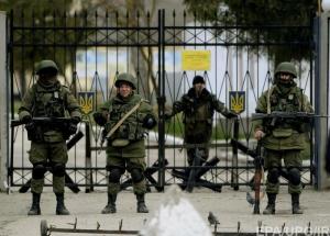 крым, оккупация, военное противостояние, украина, ес, сша, всу
