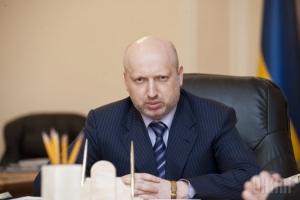 новости украины, верховная рада, александр турчинов