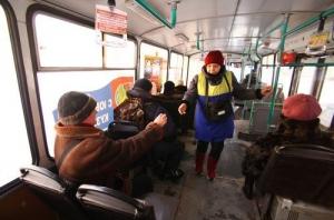 льготы на проезд, коммунальные услуги, отмена льгот, сокращение льготной категории населения, адресная помощь