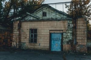 луганск, лнр, лутугино, фото, соцсети, донбасс, россия, русский мир, оккупация, война на донбассе, другой луганск
