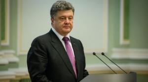 украина, запорожская область, губернатор, порошенко, политика, экономика
