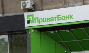 Приватбанк, Крым, Россия, кредиты, Украина, материк