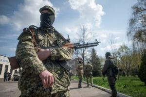 происшествия, криминал, новости донецка, днр, юго-восток украины, сбу