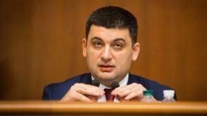 владимир гройсман, кабмин, верховная рада, реформы, политика, украина