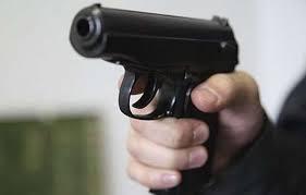 Вооруженный, неизвестный, мужчина, ворвался, офис, корпорация
