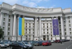 мид украины, новости украины, ситуация в украине, новости крыма