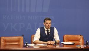 Украина, Россия, Гончарук, Газовая война, Переговоры.